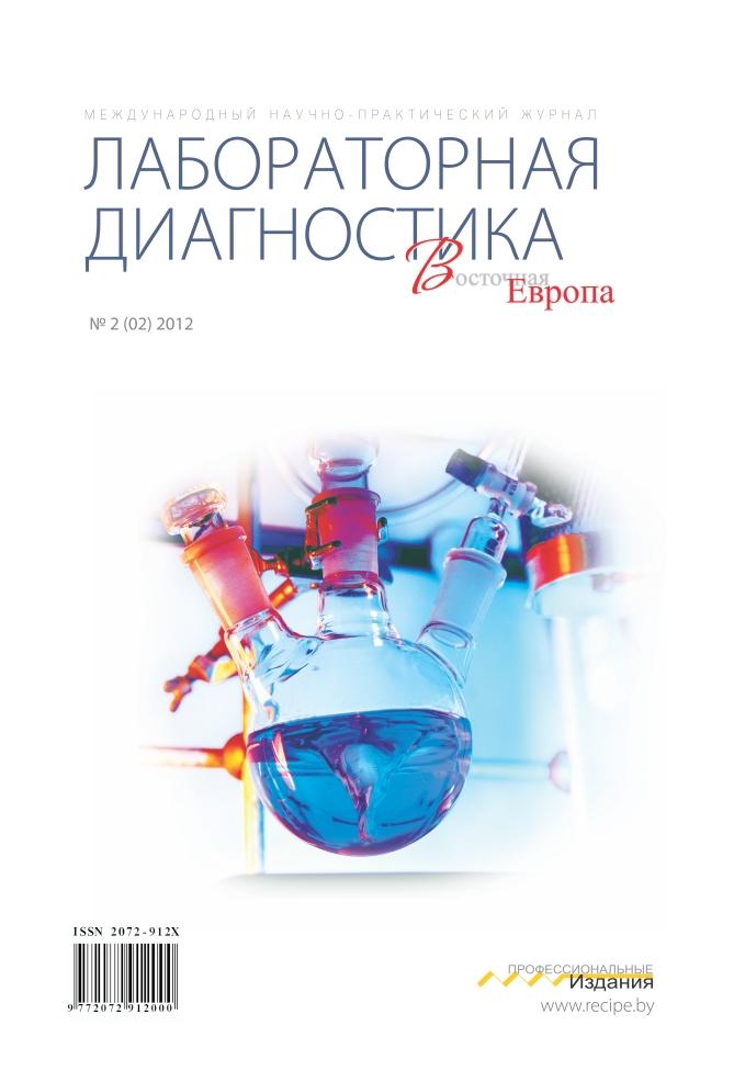 2_2012_ld