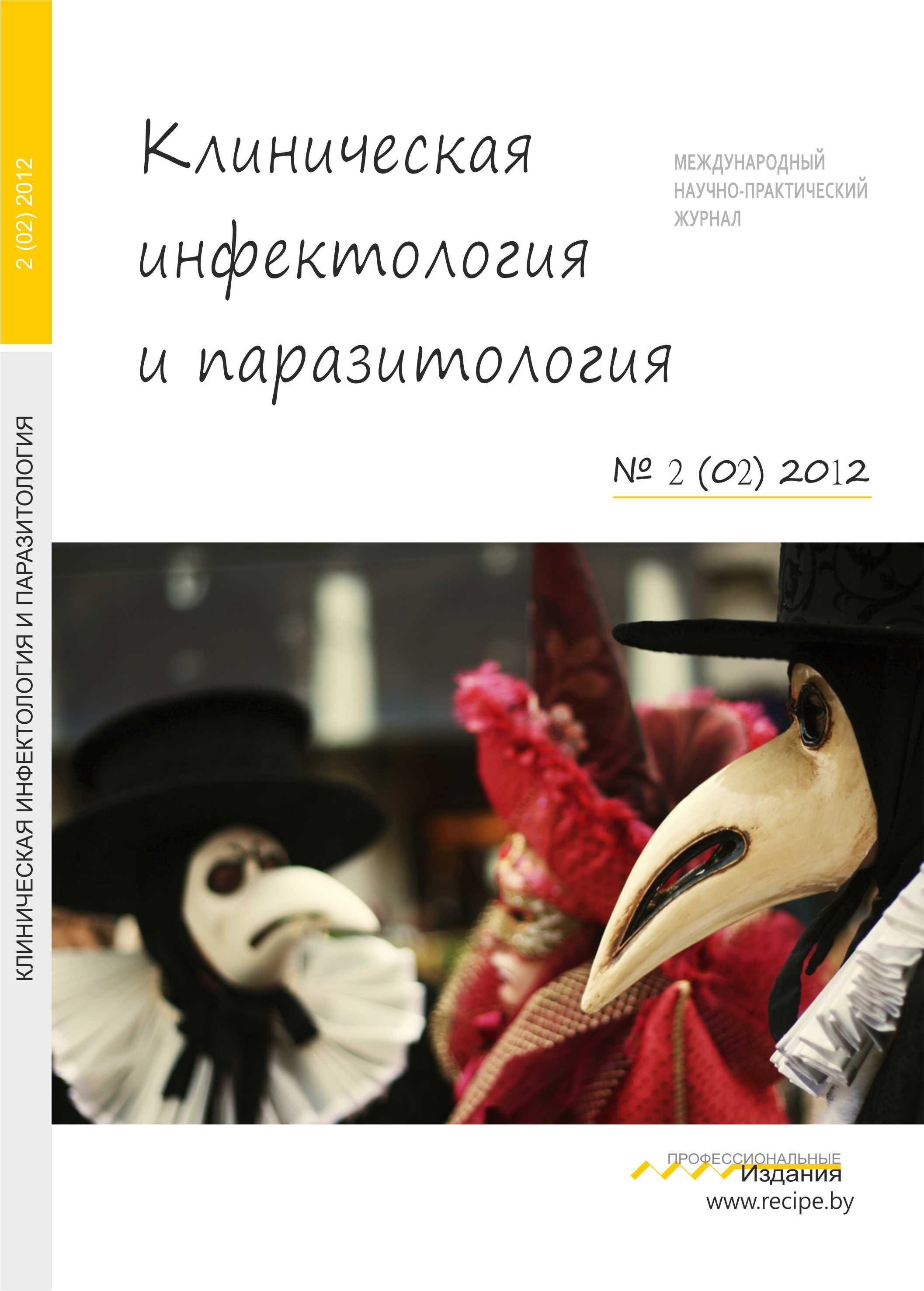 kip_2_2012