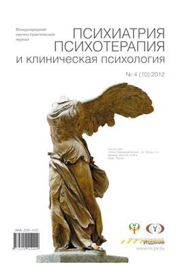 ppkp_4_2012