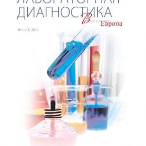 1_2012_ld