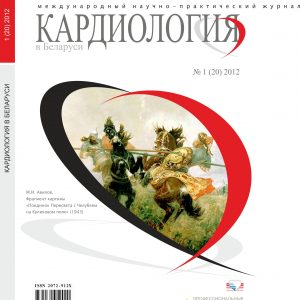 1_2012_cardio