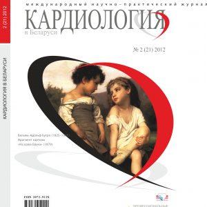 2_2012_cardio
