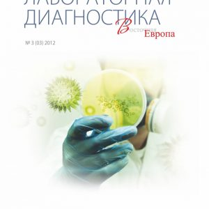 3_2012_ld