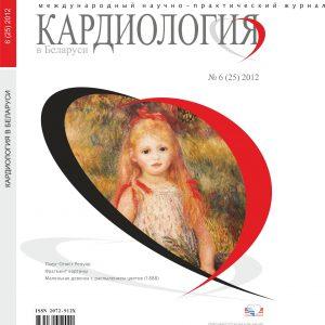 6_2012_cardio