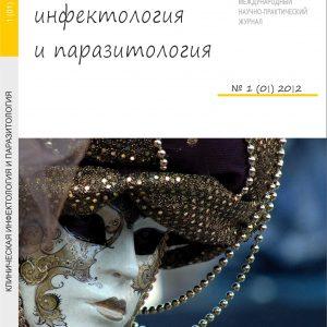 kip_1_2012