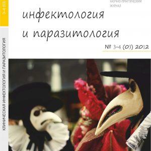 kip_3-4_2012