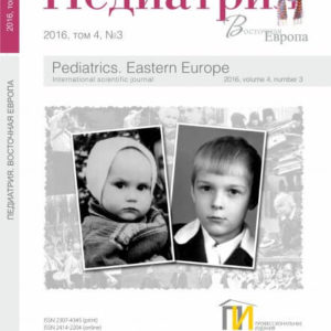 pediatr_3_2016_442x637-1
